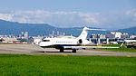 Bombardier BD-700-1A10 Global 5000 N717MK Departing from Taipei Songshan Airport 20151003c.jpg