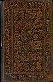 Book of Prayers, Surat al-Yasin and Surat al-Fath MET DP232472.jpg