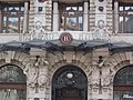 Boscolo hotel. Atlantes. - 9-11 Erzsébet Boulevard, Budapest.JPG