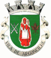 Coat of arms of Argoncilhe