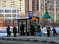 Brateyevo District, Moscow, Russia - panoramio (38).jpg