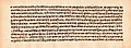 Brihadaranyaka upanishad adhyaya 1 folio 3b, page 2v, Schoenberg Center manuscript, Penn Library.jpg