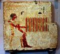 British Museum Egypt 053.jpg