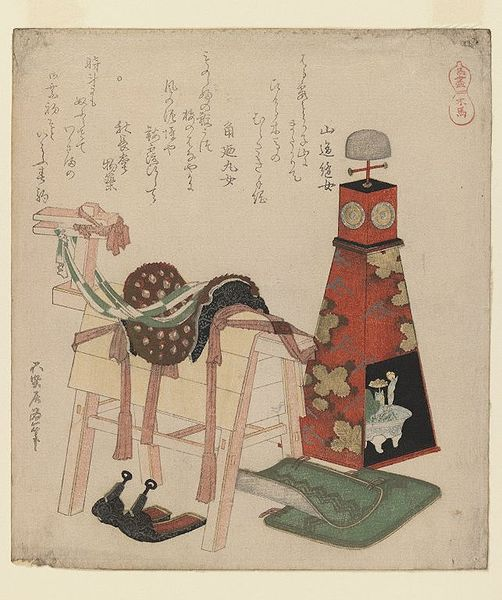 File:Brooklyn Museum - Wooden Horse - Katsushika Hokusai.jpg