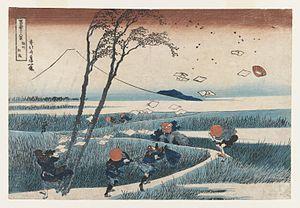 Jeff Wall - Katsushika Hokusai Yejiri Station, Province of Suruga, ca. 1832