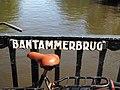 Brug 298, Bantammerbrug in de Binnen Bantammerstraat over de Geldersekade foto 8.JPG