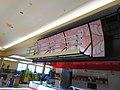 Buckland Hills Mall, Manchester, CT 59.jpg