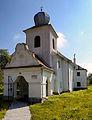 Budila - capela castelului Beldy Ladislau (azi primărie).jpg