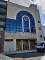 Bukharian Jewish Community Center, Forest Hills, NY 20200624 112353.jpg