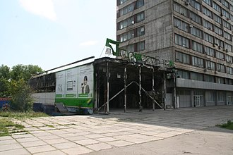 Battle of Mariupol (May–June 2014) - Burnt-out office of PrivatBank in Mariupol. The building was set on fire on 4 May 2014.
