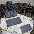 Bust of Juan Gualberto Gómez.jpg