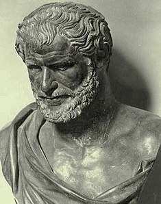 235px-Bust_of_an_unknown_Greek_-_Museo_a