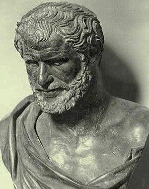 Democritus cover