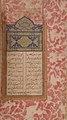 Bustan (Orchard) of Sa'di MET sf1986-216-2-1v.jpg