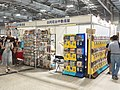 By Anim Toy Shop booth 20200705a.jpg