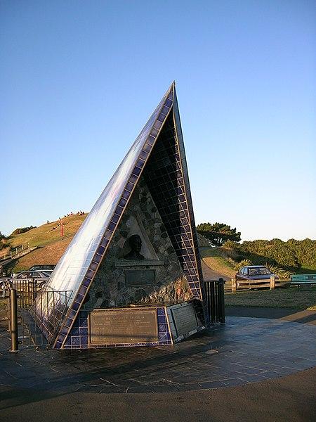 File:Byrd Memorial.jpg
