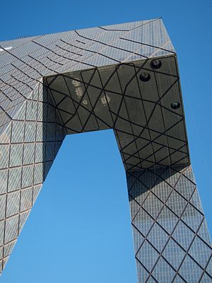 Diagrid - CCTV Headquarters, Beijing, China