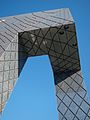 CCTV Headquarters (6349184617).jpg