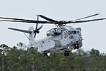 CH-53K King Stallion prepares to land at Sikorsky Aircraft Corporation on 8 March 2016 (160308-M-SA716-090).jpg