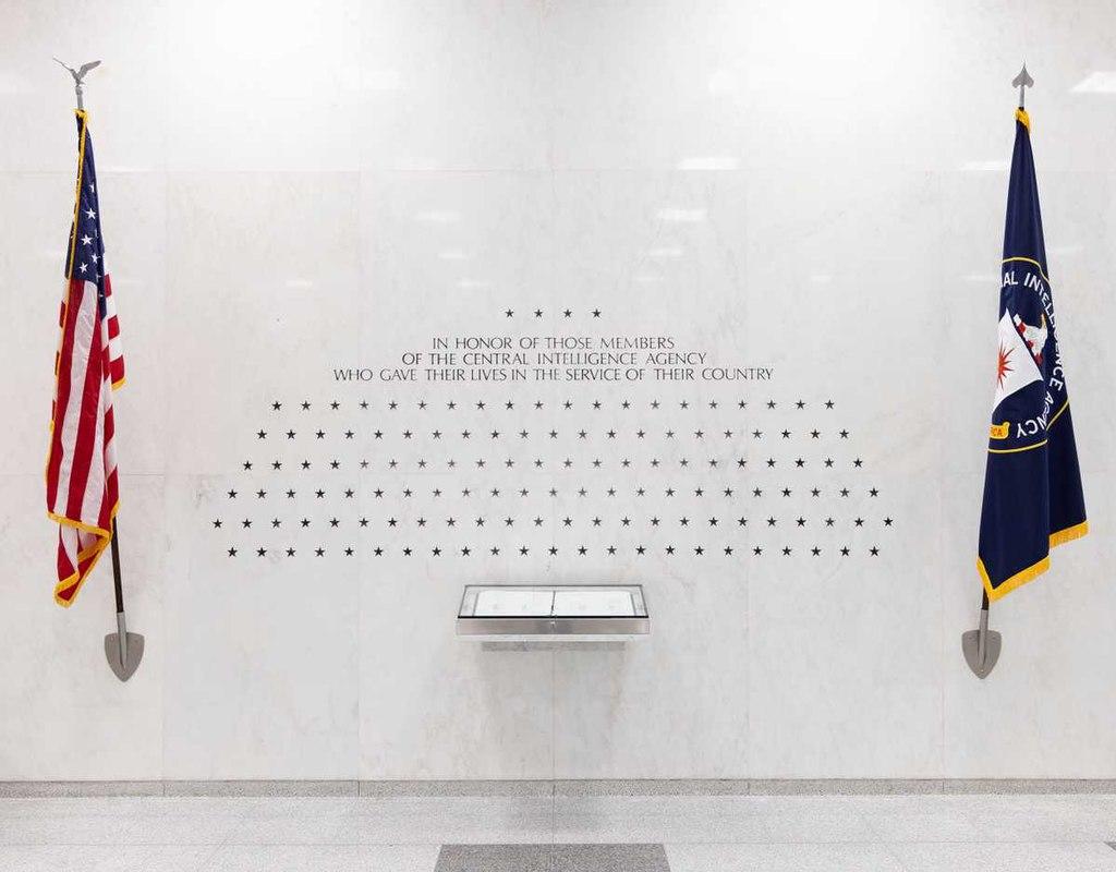 CIA Memorial Wall 2021