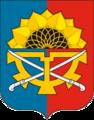 COA of Millerovsky rayon (Rostov oblast).png