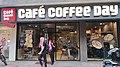 Cafe Coffee Day Barkatpura Hyderabad.jpg