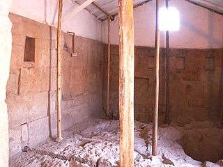 Atahualpas fängelsecell, insida