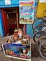 Calca Peru- spiritualist shop.jpg