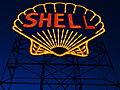 Cambridge Shell Sign by night.jpg
