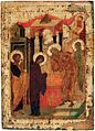 Candlemas (1420s, Sergiev Posad).jpg