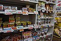 Canned food on shelves in Naha 2015.jpg