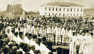 Canonization of John of Tobolsk.jpg