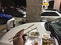Car Top Bibimbap (37143535465).jpg