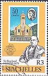 Cascade Church 1979 stamp of Seychelles.jpg