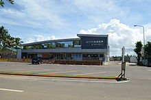 Catarman Airport Building.JPG