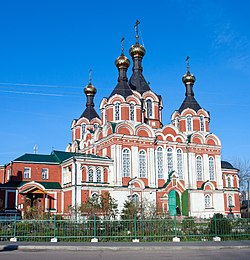 Cathedral of The Transfiguration (Kimry).jpg
