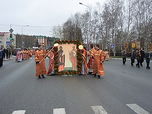 Celebration of Saints Cyril and Methodius Day in Khanty-Mansiysk on 11 May 2006