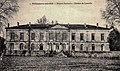 Château de la Mothe hôpital lors de laguerre de 1914-1918.jpg