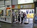 Chūōhirosaki station02.JPG