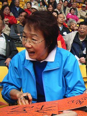 Chan Yuen-han - Image: Chan Yuen Han FTU 20070211 01