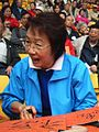 Chan Yuen Han FTU 20070211 01.jpg