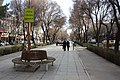 Charbagh isfahan.JPG