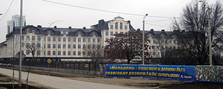 Chechen State University university located in Grozny, Chechnya, Russia