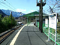 Chichibu-railway-Urayamaguchi-station-platform.jpg