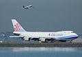 ChinaAirlinesCargo747 taxi (10864775744).jpg