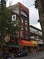 Chinatown, Vancouver 3.jpg