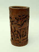 Chinese bamboo carving1