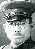 Cho Isamu