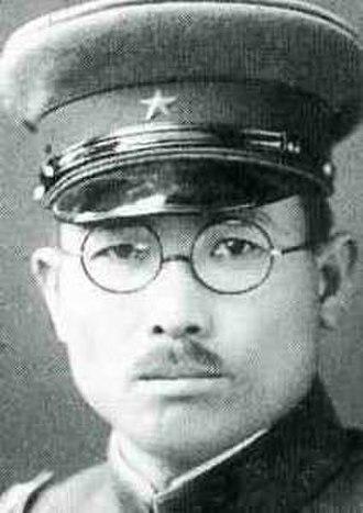 Isamu Chō - General Isamu Chō