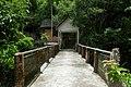 Chom Thong cave bridge.jpg